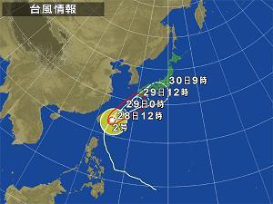 typha台風2号2011.5.28..jpg